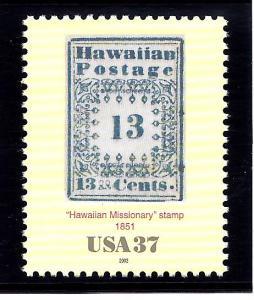 3694c Mint,OG,NH... SCV $1.25