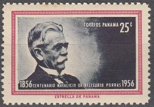Panama #407 MNH F-VF (SU2569)