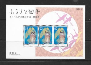 BIRDS - JAPAN #Z129a  SHEET  MNH