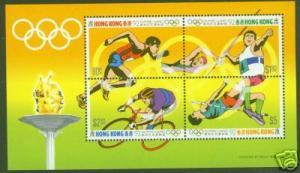 Hong Kong Scott 628 1992 Olympic souvenir sheet MNH**
