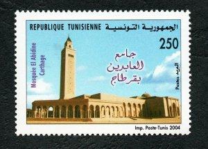 2004 - Tunisia - EL Abidine Mosque In Carthage - Architecture - Set 1v.MNH**