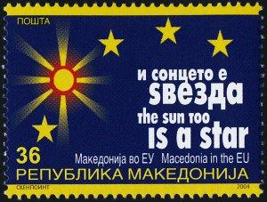 Macedonia 304 MNH Intention to enter European Union