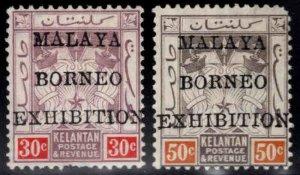MALAYA Kelantan Scott 7a,8a Borneo Exhibition overprints MH*