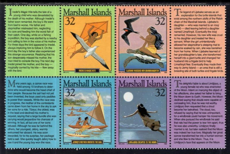 Marshall Islands 596 MNH VF