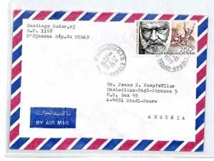 CM187 1989 *CHAD* Air Mail MIVA Missionary Cover