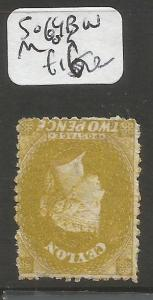 Ceylon SG 64bw MOG (9cmj)
