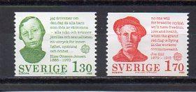 Sweden 1324-1325 MH