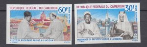 J28883, 1968 cameroun imperf set mnh #c97-8 president