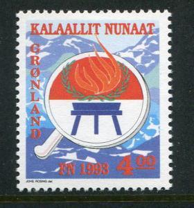 Greenland #255 Mint