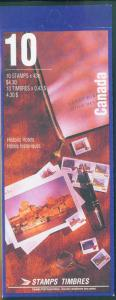 CANADA Scott 1471b Canadian Pacific Railway Hotel booklet