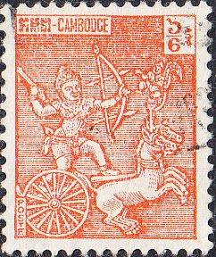 Cambodia #95 Used