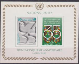 UN Geneva #95 MNH VF (ST827L)