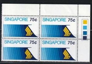 Singapore - 1973 - Sc 177 - Airlines - Block of 4 - Corner - Color Mark - MNH