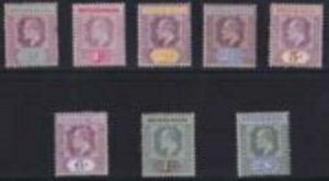 Northern Nigeria 1905 SC 19-26 Mint SCV $253.00 Set