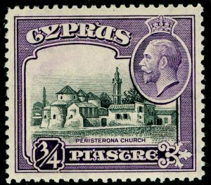 CYPRUS SG135, ¾pi black & violet, NH MINT.