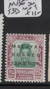 Malaya Trengganu SG 53d MOG (2drn)