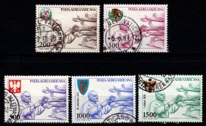 Vatican City 1980 Air Mail, Pope John Paul II's Journeys, Part Set [Used]