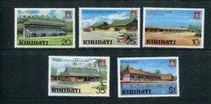 Kiribati MNH 360-4 Tourism Architecture