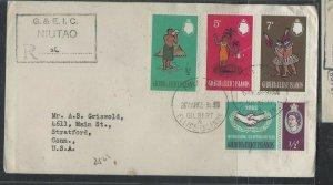 GILBERT & ELLIS ISLANDS (PP2004B) 1966 QEII 1/2DX2 DIFF+5D+7D REG NIUTAO TO USA
