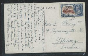 ST LUCIA (P1106B) 1935 JUBILEE 2 1/2D ON PPC TO SWEDEN