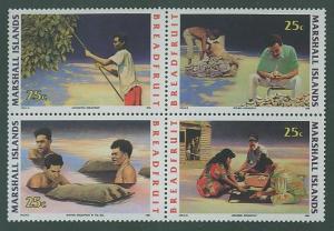 Marshall Islands SC# 390a Breadfruit Processing MNH