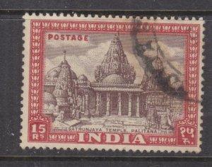 INDIA, 1952 15r. Brown & Claret, used, heavu cancel.