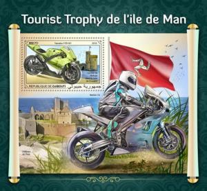 DJIBUTI - 2018 - Isle of Man TT Races - Perf Souv Sheet - MNH