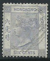 Hong Kong SG 10 lilac VFU Wmk Crown CC