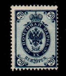 Finland Scott 67 Mint hinged fine (Catalog Value $67.50)