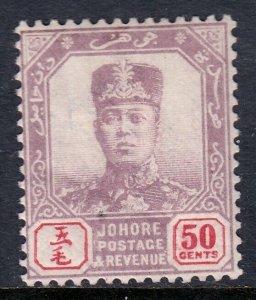 MALAYA (JOHORE) — SCOTT 67 (SG 69) — 1904 50c SULTAN IBRAHIM — MH — SCV $45