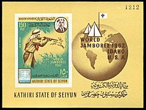 Kathiri State Michel Block 8B, MNH, Idaho Scout Jamboree imperf. souvenir sheet