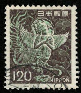Japan, 120SEN (Т-7935)