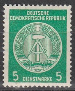 DDR #O37  MNH   (S2071)