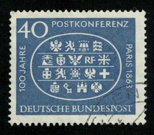 Deutsche, 40 Pf, Germany, 1963 (T-6326)