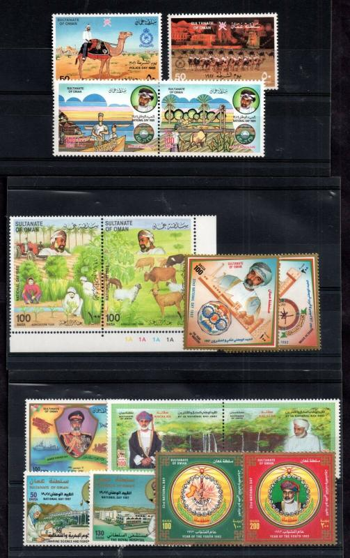 Oman mint MNH collection WS11993