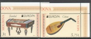EUROPA CEPT MOLDOVA 2014 MUSIC INSTRUMENTS SET OF 2 WITH CORNERS R2021187
