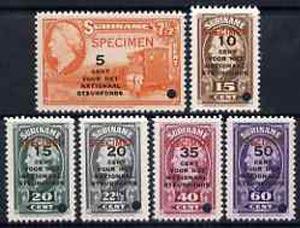 Surinam 1945 Queen Wilhelmina National Welfare set of 6 u...