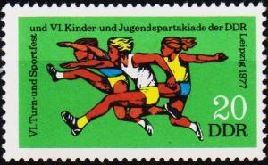 Germany(DDR). 1977 20pf  S.G.E1958 Unmounted Mint