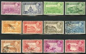 Ethiopia Scott 285-294 F-VFHOG - 1947-53 Culture Short Set - SCV $5.15
