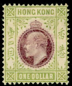 HONG KONG SG86a, $1 purple & sage-green, M MINT. Cat £180.