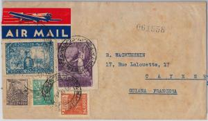 BRAZIL -  POSTAL HISTORY: AIRMAIL COVER to Cayenne - French Guiana , 1947