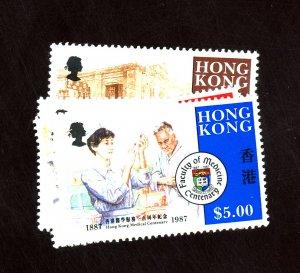HONG KONG #505-8 MINT F-VF OG NH Cat $17