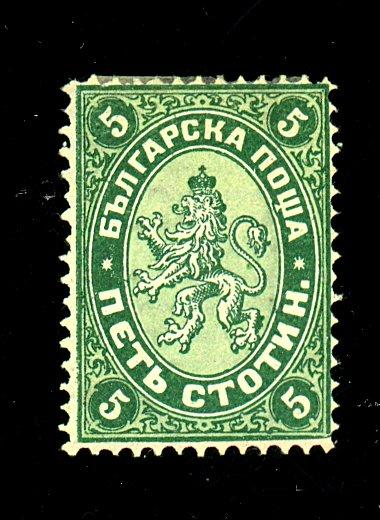 Bulgaria #13 MINT F-VF OG HR Cat $13