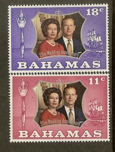 Bahamas, Scott #'s 344-345, QE Silver Wedding, MH