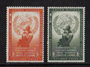 United Nations New York 1954 MNH human rights day complete