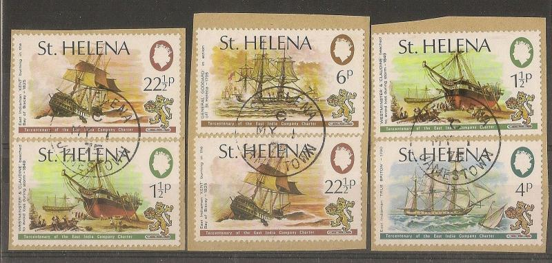 St Helena 1973 East India SG297-300 Fine Used set