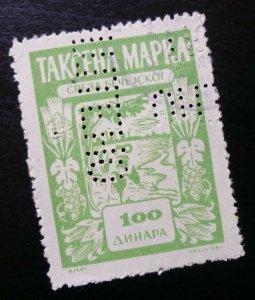 Yugoslavia Serbia BECEJ Local Revenue Stamp 100 Dinara  C9