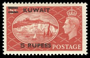 Kuwait 1950 KGVI 5r on 5s red shows the EXTRA BAR at top variety MLH. SG 91a.