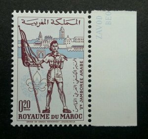 Morocco 5th Arab Scout Jamboree 1962 Scouting Uniform (stamp margin) MNH