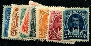 HERRICKSTAMP ECUADOR Sc.# 39-46 Scott Retail $30.00 Mint Hinged
